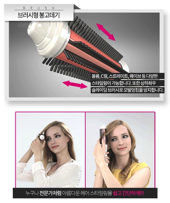 SS Shiny Wire Free Smart Styler 【隨盒附送旅行小袋子、火牛、USB 叉電線】 Made in Korea    Girlylane3