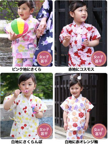 2014-kids-jinbei-m4