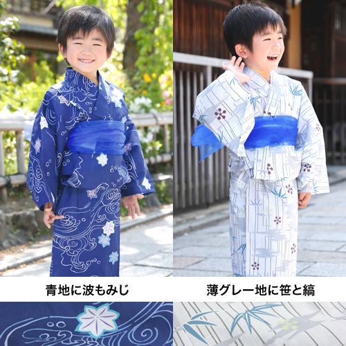 2016-boy-yukata-m3