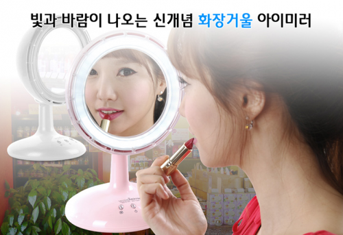 FireShot Capture 43 - Gmarket - 아이미러 바람거울_ - http___item2.gmarket.co.kr_English_detailview_item.aspx