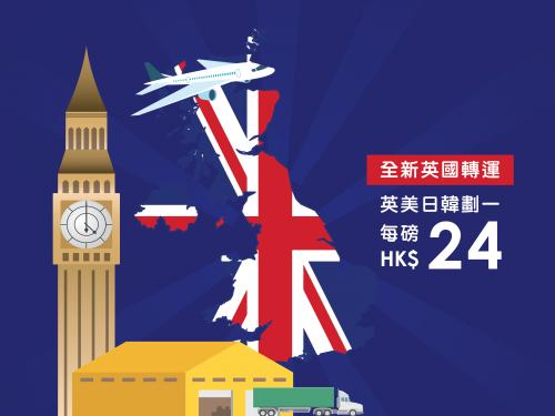 UK-4-01
