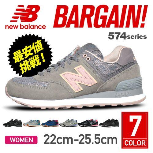 nb-wl574-01d