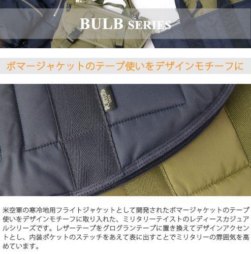 bulb_series1