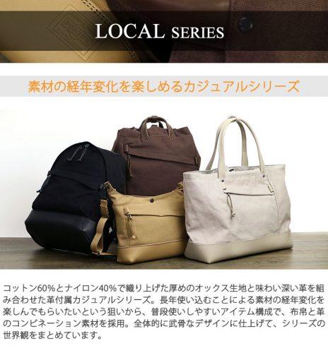 local_series001